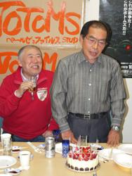 2008shioyamasan004