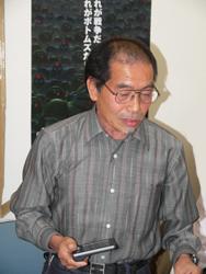 2008shiyamasan006