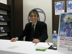 Yoshikawasoji