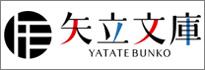Yatate_205x70
