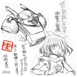 Votomscesugimura