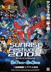Sunfes2010sm